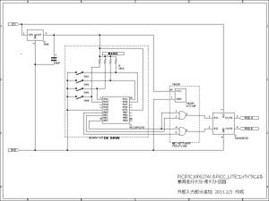 Testcircuit02_2