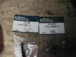 2011060401_kato
