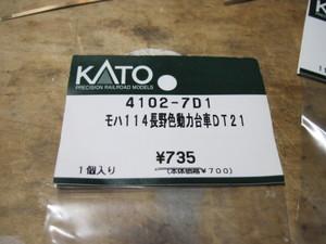 2011061303_2