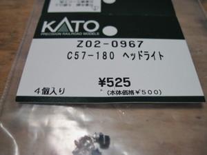 2011062702_