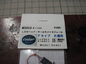 11_led